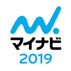2019年度新卒採用(大卒・総合職)