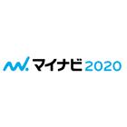 2020年度インターンシップ(理系)